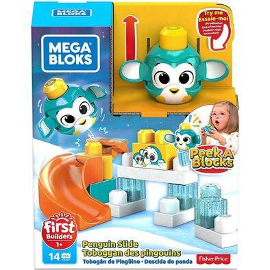 Mega Bloks美高積木first Builders系列peek A Blocks 企鵝滑梯