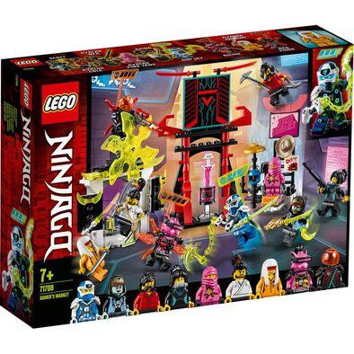 LEGO樂高幻影忍者系列 電動市場 71708