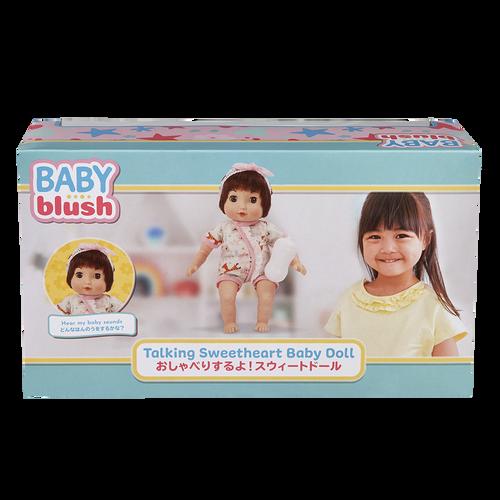 Baby Blush 親親寶貝  細語甜心嬰兒玩偶