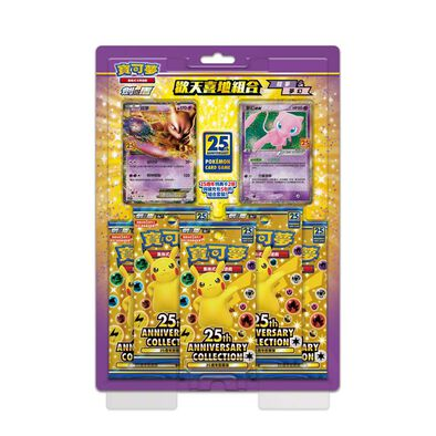 Pokemon寶可夢 歡天喜地禮盒 - 夢幻 & 超夢