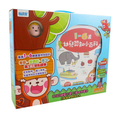 Easy-Readbook Monkey Reading Set