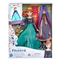 Disney Frozen迪士尼魔雪奇緣 2 華麗變裝系列 - 隨機發貨