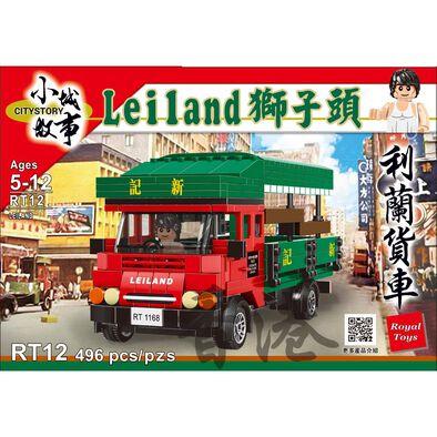 City Story 小城故事 拼裝積木: 利蘭貨車