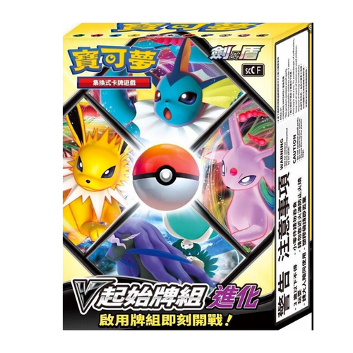 Pokemon寵物小精靈 寶可夢 集換式卡牌遊戲 劍&盾 V起始牌組 進化 - SCC - 隨機發貨