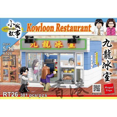City Story Kowloon Restaurant