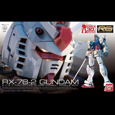 Bandai萬代 RG 1/44 RX-78-2 高達
