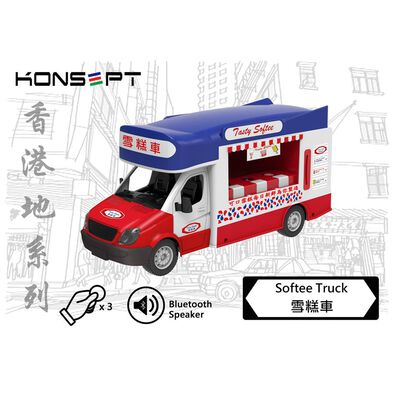 Playable Creation 遙控雪糕車 (帶藍牙喇叭)