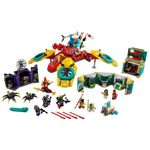 LEGO樂高悟空小俠系列悟空小俠戰隊的航空要塞 - 80023