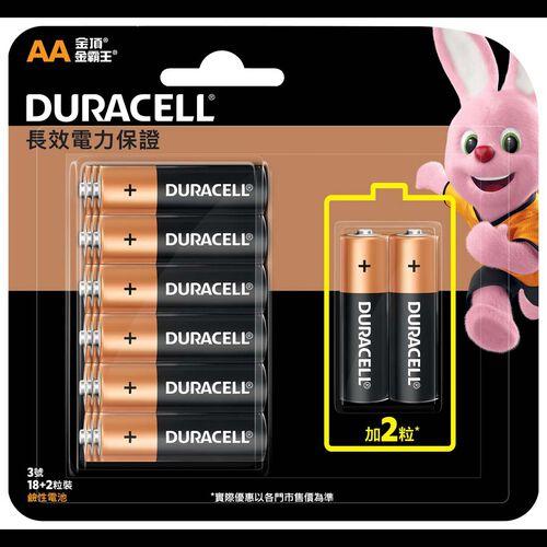 Duracell金霸王AA 鹼性電芯20粒裝