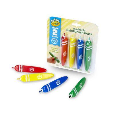 Crayola繪兒樂可水洗防滑畫筆4支裝