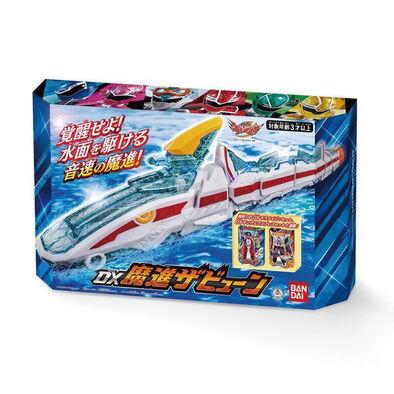Kirameiger Weapon Mashin Series 04 DX Mashin Zabyu- N