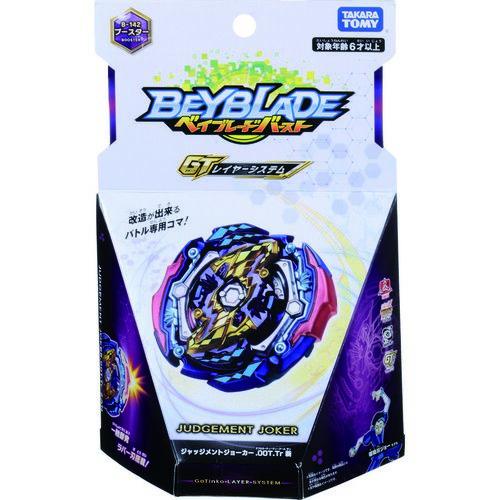 Beyblade爆旋陀螺b-142 審判小丑.00T.Tr 斬