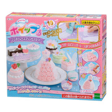 Whipple Sugar Lace Sweets Set