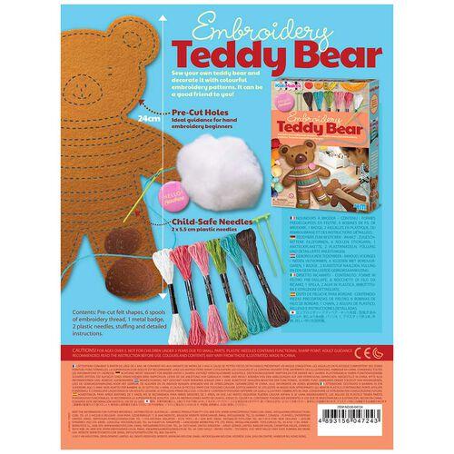 4M工藝系列 暖心泰迪熊