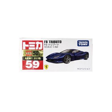 Tomica Bx059 Ferrari F8 Tributo