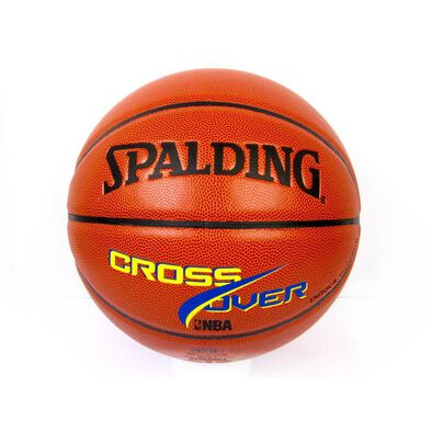 Spalding Nba 籃球 7號