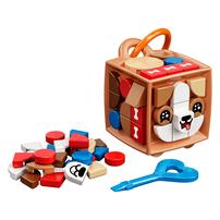 LEGO樂高豆豆系列 狗掛飾 41927