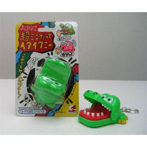 Ccp 鱷魚牙醫鎖匙扣