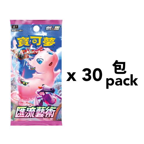 Pokemon寶可夢 擴充包「匯流藝術」 盒裝