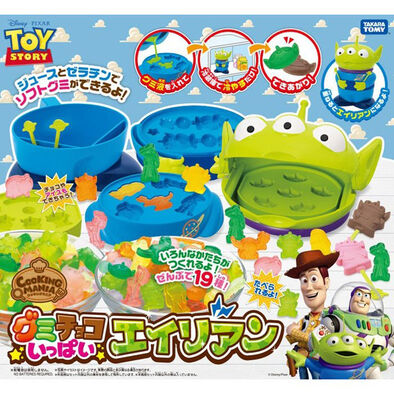 Toy Story反斗奇兵 三眼仔朱古力製作套裝 – 非賣品