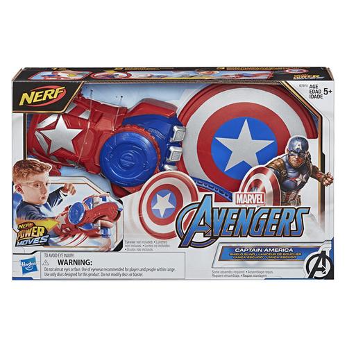 Marvel Avengers漫威復仇者聯盟 動力裝甲系列美國隊長盾牌