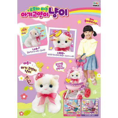 Mimi Worldt Baby Cat Stroller