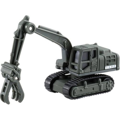 Tomica Bx120 Excavator Grapple