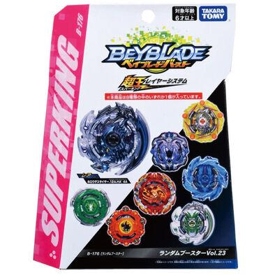 Beyblade爆旋陀螺 B-176 別注顏色系列 Vol.23