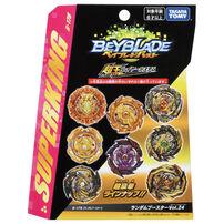 Beyblade爆旋陀螺 B-178 別注顏色系列Vol.24