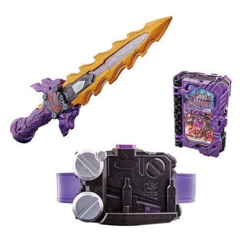 Kamen Rider Saber 變身聖劍 Dx 闇黒劍月闇