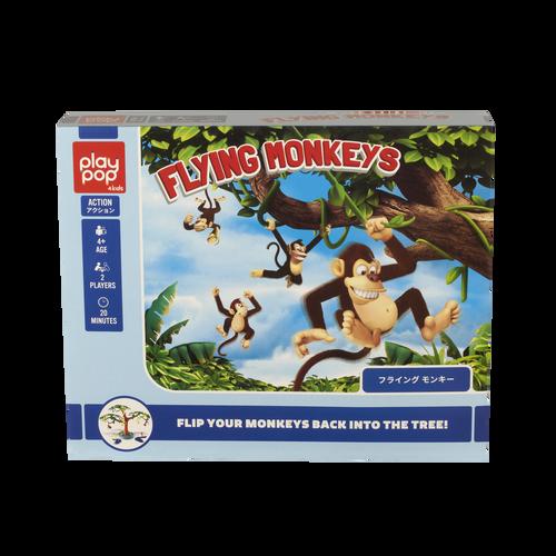 Play Pop 跳躍長臂猿