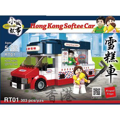 City Story Hong Kong Softee Car