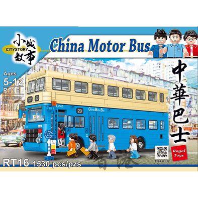 City Story 小城故事 拼裝積木 : 中華巴士