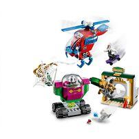 LEGO樂高漫威超級英雄系列 LEGO Marvel The Menace Of Mysterio 76149
