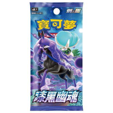 Pokemon寵物小精靈 寶可夢 集換式卡牌遊戲, 劍 & 盾 - 漆黑幽魂 - 隨機發貨