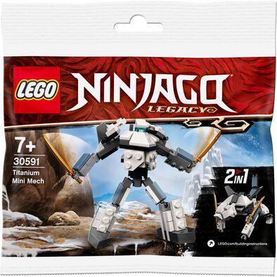 LEGO樂高幻影忍者系列 迷你泰坦機械人 30591