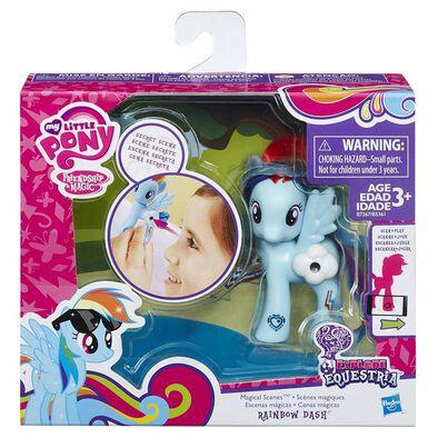 My Little Pony小馬寶莉可愛標記q版系列 神秘風采系列 - 隨機發貨
