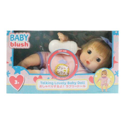 Baby Blush 親親寶貝  細語可愛嬰兒玩偶