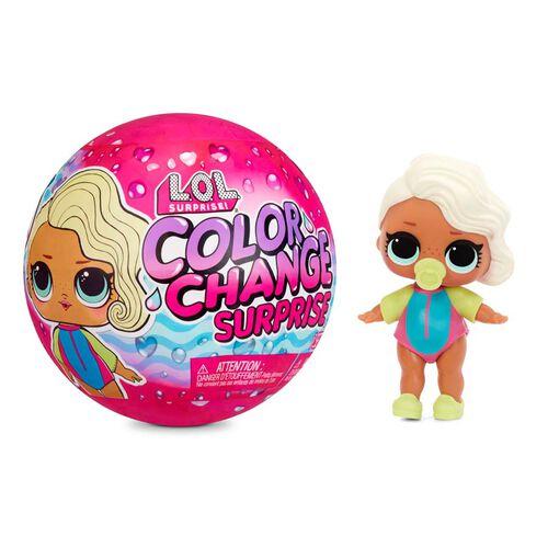 L.O.L. Surprise!驚喜寶貝 驚喜百變娃娃 - 隨機發貨