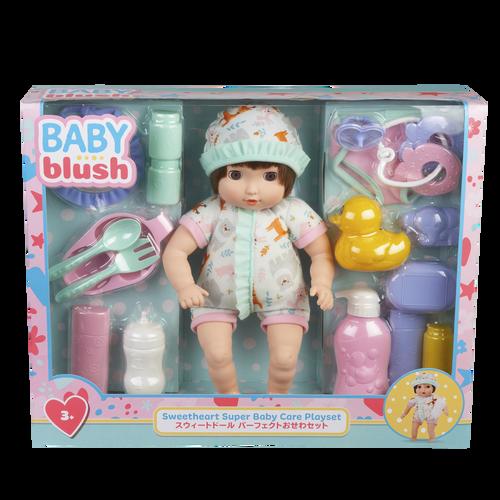 Baby Blush 親親寶貝  甜心超級嬰兒護理套裝