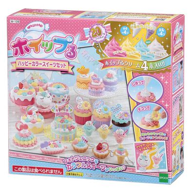 Whipple Happy Color Sweets Set