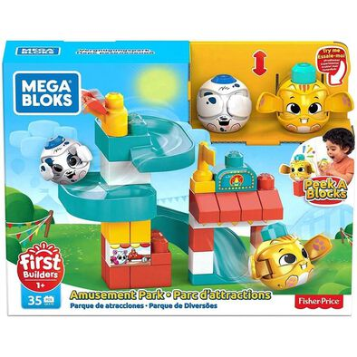 Mega Bloks美高積木first Builders系列peek A Blocks遊樂園