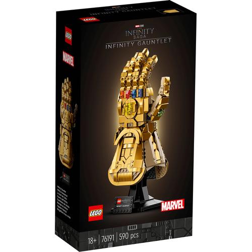 LEGO樂高漫威超級英雄系列 Infinity Gauntlet 76191