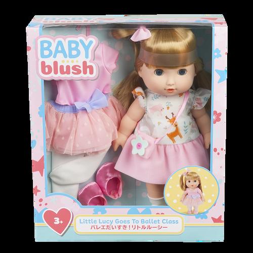Baby Blush 親親寶貝  小露西芭蕾舞課