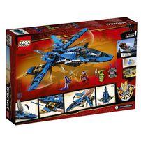 LEGO樂高幻影忍者系列阿光jay暴風戰機 70668