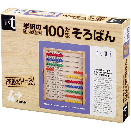 Gakken Block學研積木 - 100珠算學習算盤