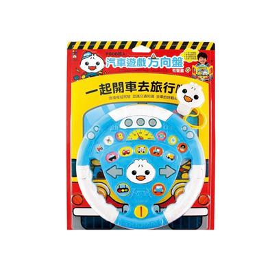 Food超人 汽車遊戲方向盤 (藍色)