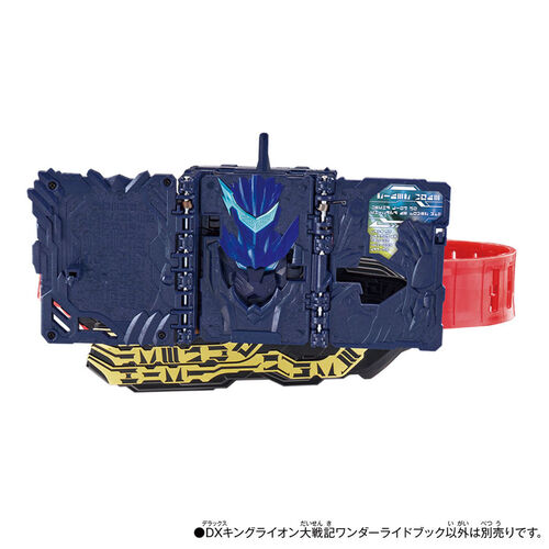Kamen Rider Saber Dx 王者雄獅大戰記奇蹟之書
