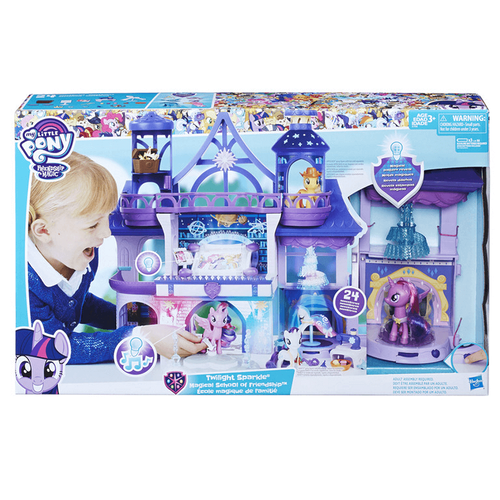 My Little Pony小馬寶莉:友情魔法學校