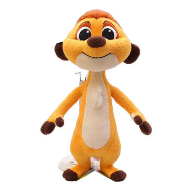 Disney The Lion King獅子王 Q 版丁滿30cm